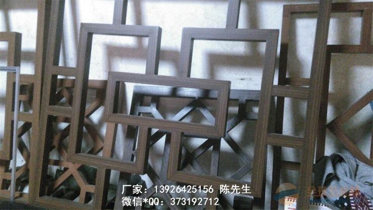 产品名称:金属吊顶幕墙装饰铝格栅图片
