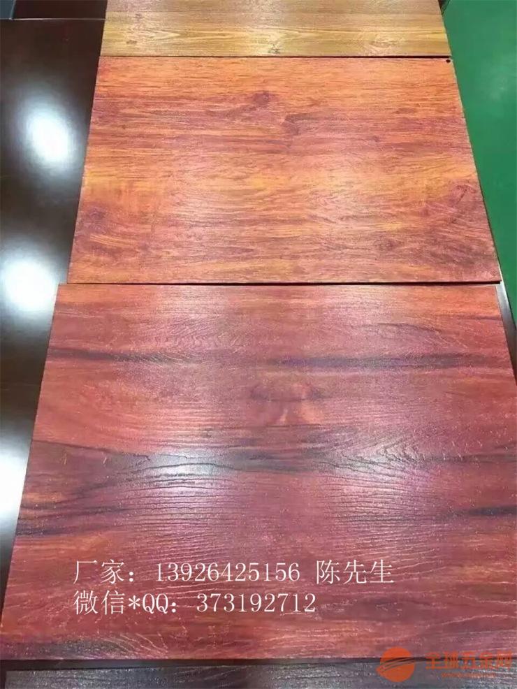 态木纹铝单板 金属幕墙装饰铝板材