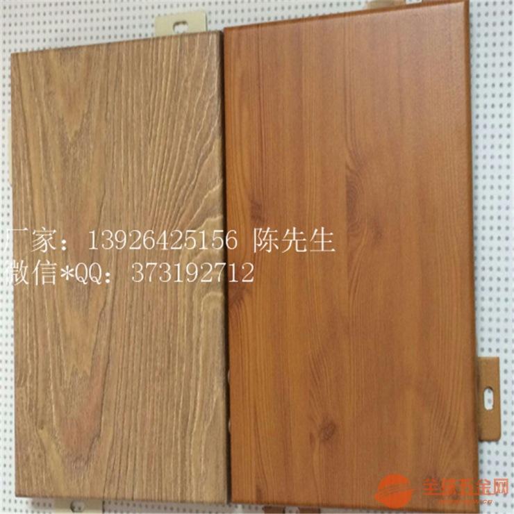 仿古木色铝板 金属复古式装饰材料