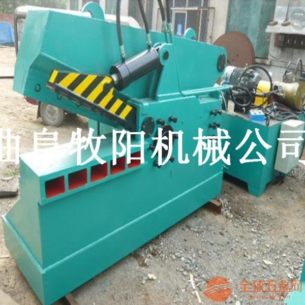 洛阳鳄鱼式废料金属剪切机 角钢鳄鱼剪切机 废旧钢材鳄鱼剪切机环保无图片