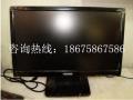 """广州<font style=""""color:red;font-weight:bold;"""">液晶显示器</font>高价回收"""