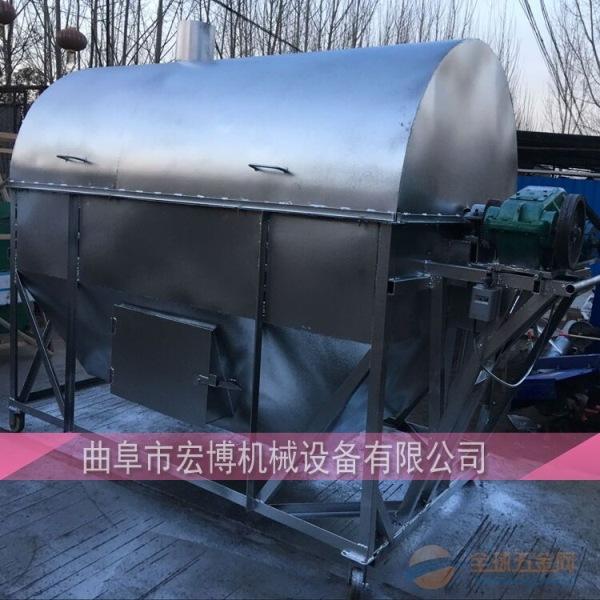 炒货机 多功能炒货机