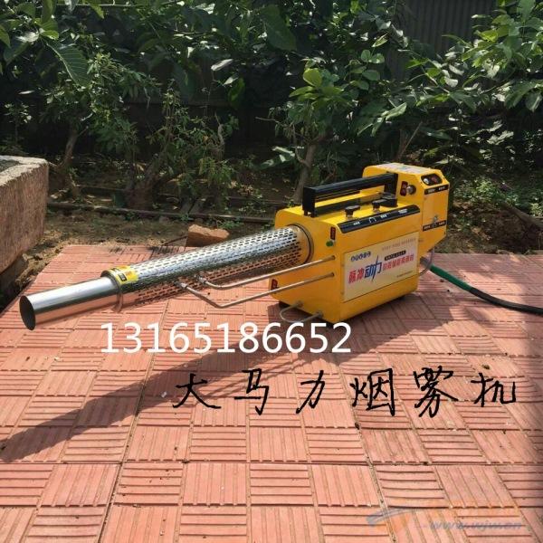 无锡 拉管式汽油农用果园喷雾器 拉管式汽油农用果园喷雾器
