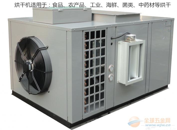 信阳黄花菜烘干机设备