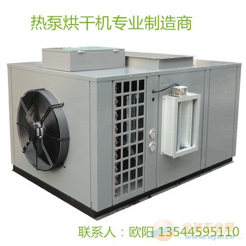 龙优探秘使用竹菇烘干机工艺技术 竹菇烘干机设备
