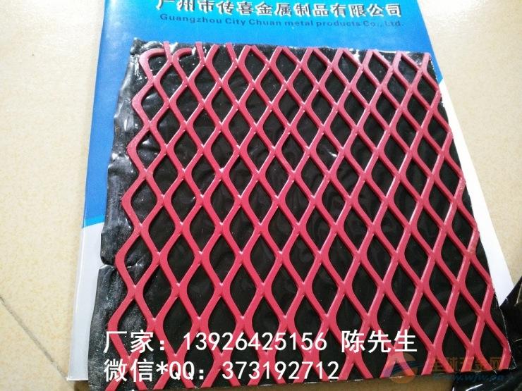 铝网板冲孔铝网板雕花铝网板