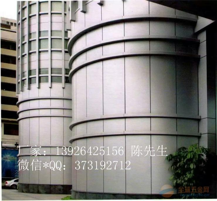 曲形幕墙铝单板生产厂家
