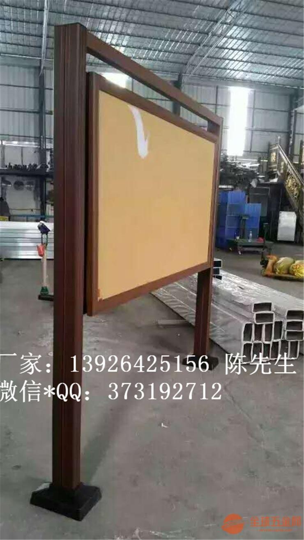 铝合金公布栏宣传栏 厂家定制生产
