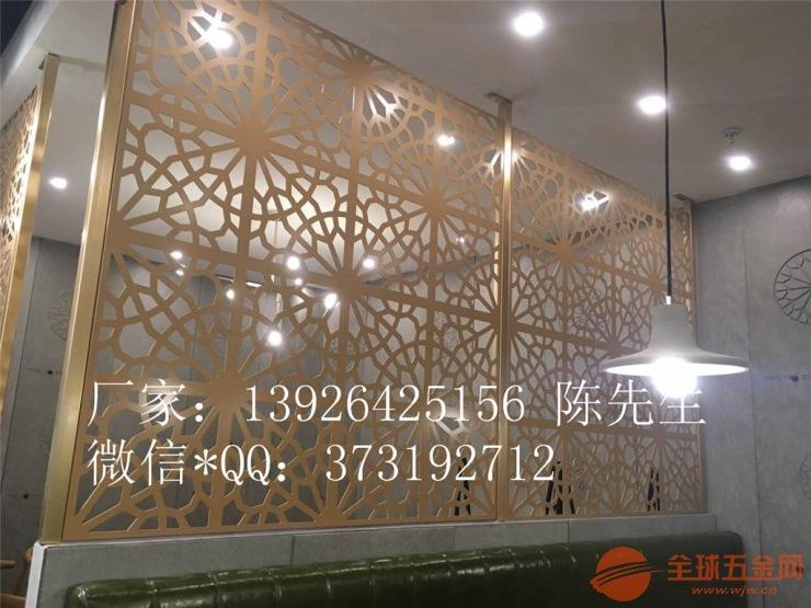金属铝方通格栅 方格 花格铝方通格栅幕墙隔断建材