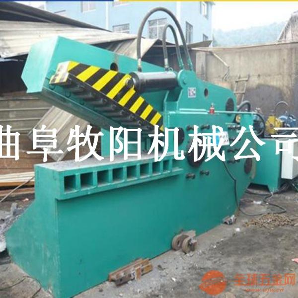 定州槽钢废铁废钢剪铁机 钢筋液压剪切机视频 金属钢板剪切机优质商品图片