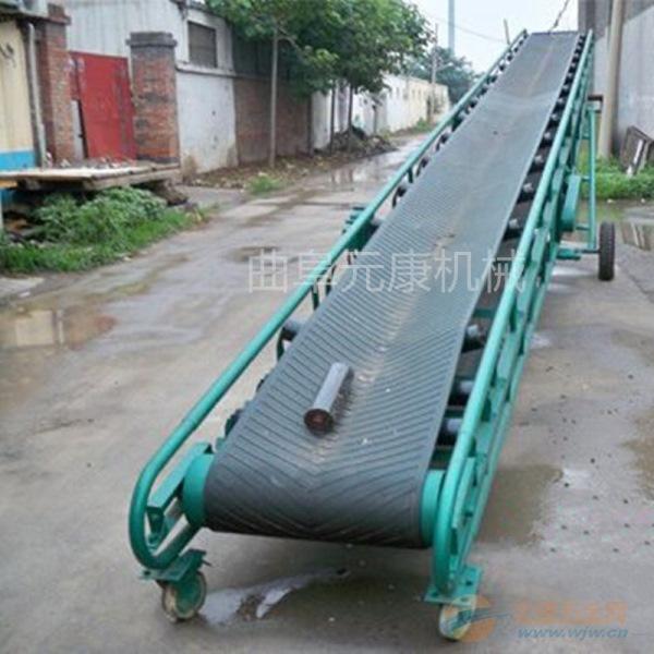 供应挡边皮带输送机 大倾角皮带输送机 可移动爬坡输送机 价格