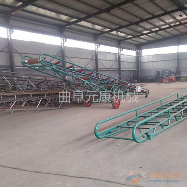 供应爬坡皮带输送机型号 大倾角皮带输送机生产厂家