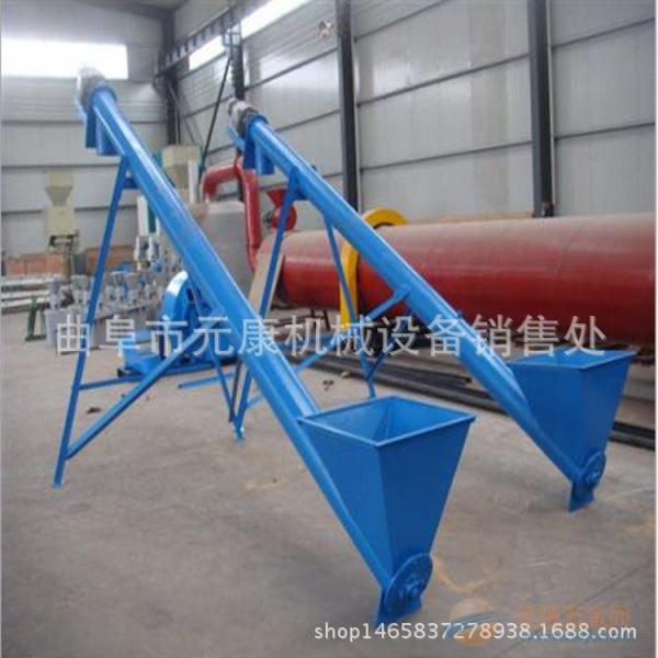 专业定制螺旋提升机 加厚型螺旋提升机价格