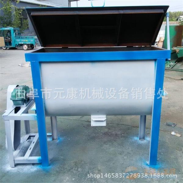 干濕兩用飼料混合攪拌機 養殖場配套飼料攪拌機 操作簡單