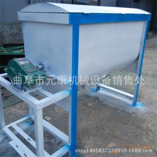 高效稳定 小型干湿饲料搅拌机 畜牧混料搅拌机 厂家
