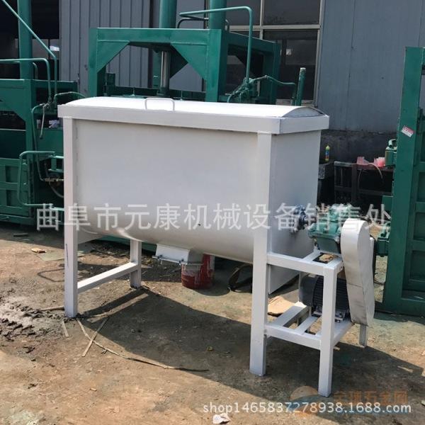 養殖粉碎飼料攪拌機 500公斤多功能飼料攪拌機 高效穩定