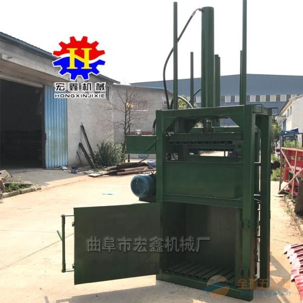 废金属打包机 铁桶油漆桶压扁打包机 树叶打包机