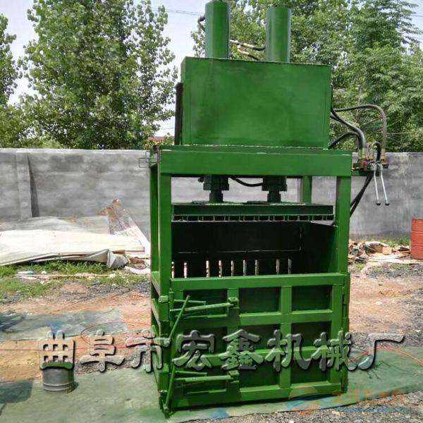 羊毛棉花打包机 废铝废钢打包机 铁桶压缩机