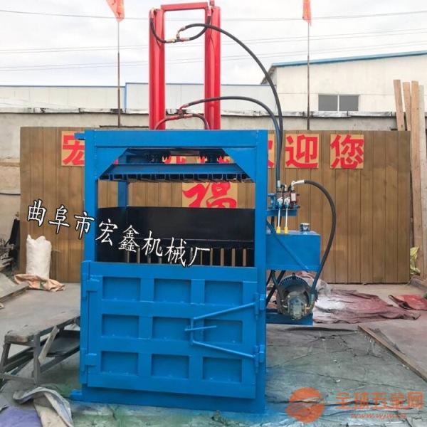 金属全自动液压打包机 饮料瓶压缩机价格 可定制尺寸的