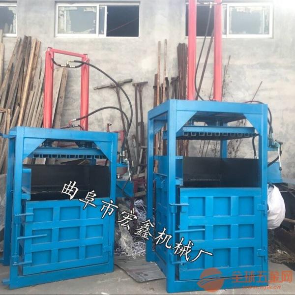 10吨小型立式打包机 新疆棉花打包机 双杠油桶压扁机