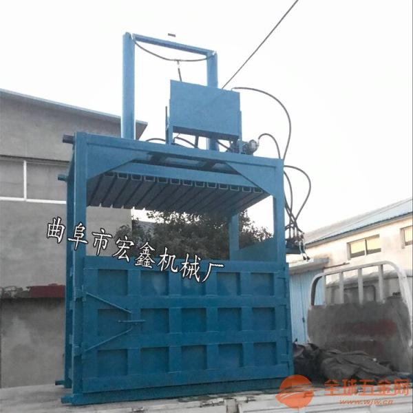 油漆桶压扁机 吨袋机器 废品边角料立式打捆机?
