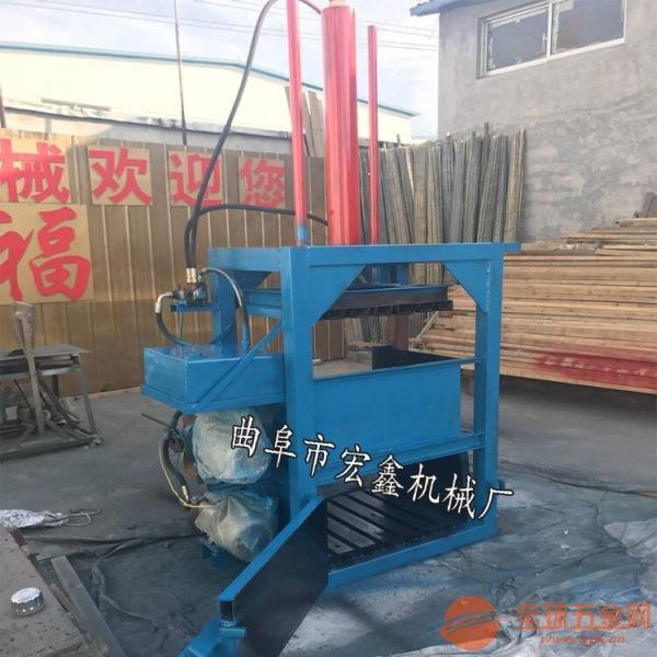 干草打捆机 20吨塑料袋液压打包机 立式液压打包机
