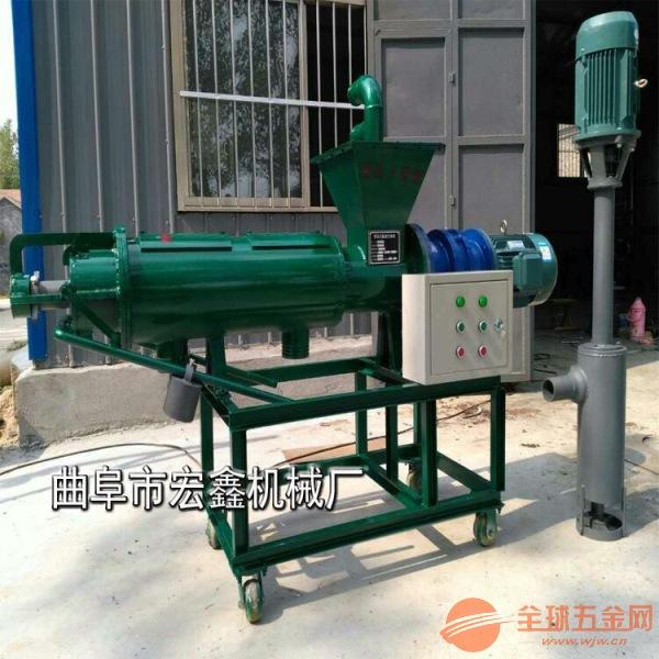 鸡粪脱水机 小型猪粪脱水机 220伏小型猪粪脱水机