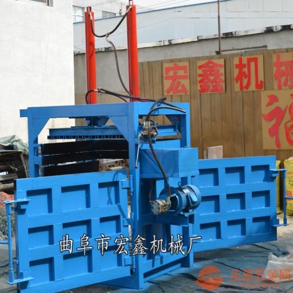 自动推包压缩机 金属打包机可定做 油漆桶压扁机