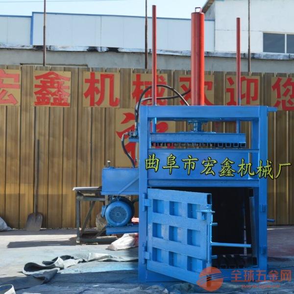 20吨立式液压打包机 编织袋废纸打捆压块机