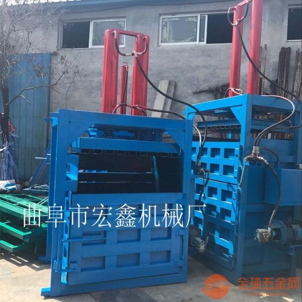 油桶塑料瓶打包机 20吨液压打包机 双缸液压打包机