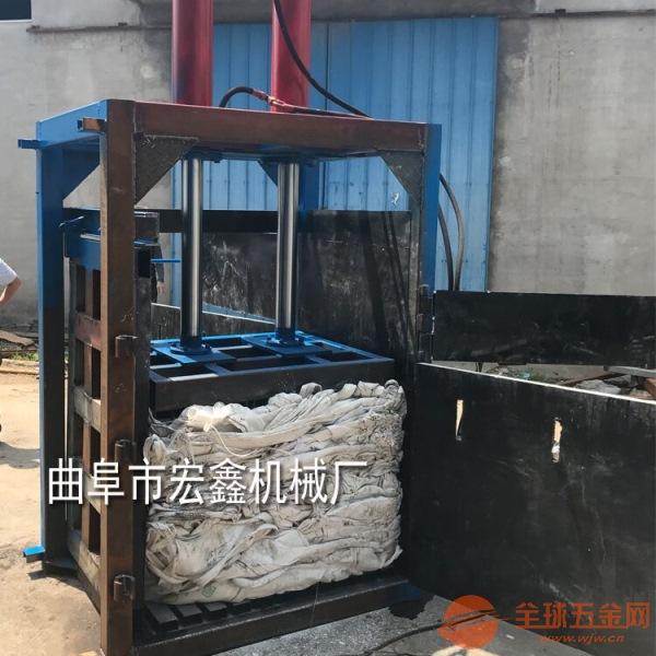 50吨立式液压打包机 湖南废铝打包机