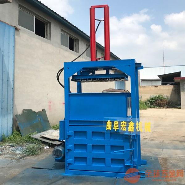 废金属压块机 立式塑料薄膜打包机 卧式丝钢刨花压块机