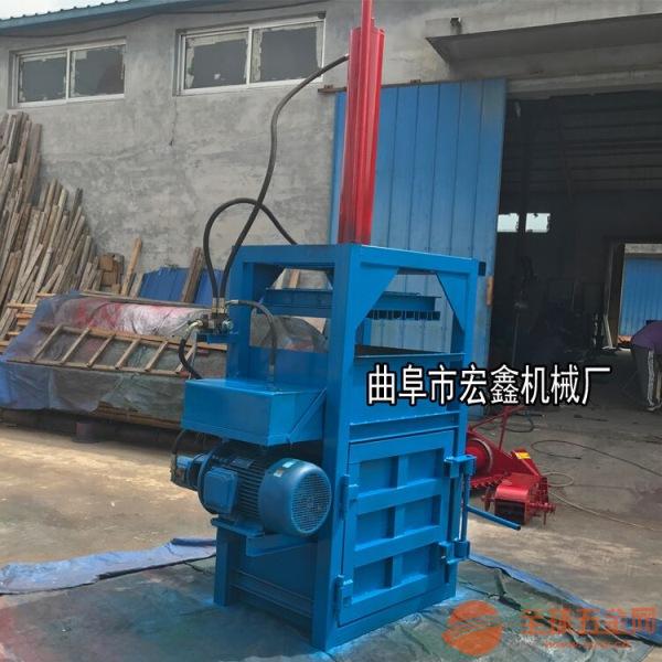 麦草多功能液压打包机 厂家直销液压打包机 工业加厚打包机