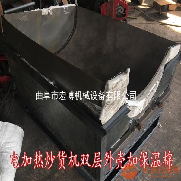 哪有生产炒货机的机器 炒板栗机价格 大同瓜子炒货机