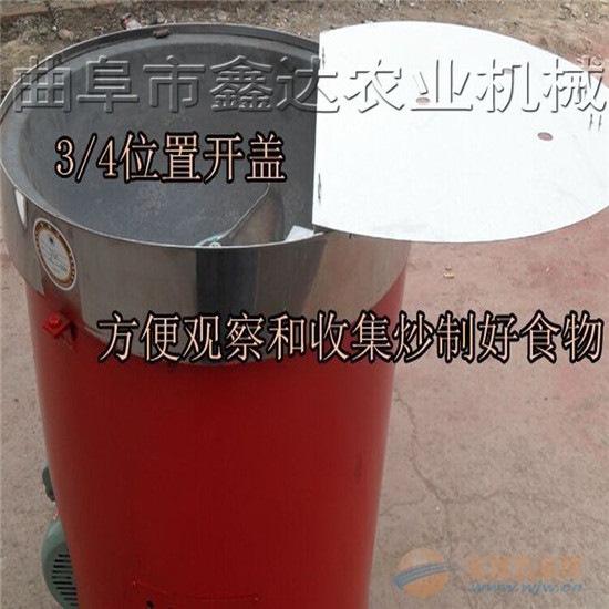 厂家生产直销立式燃气瓜子炒货机 松子炒货机 炒榛子机