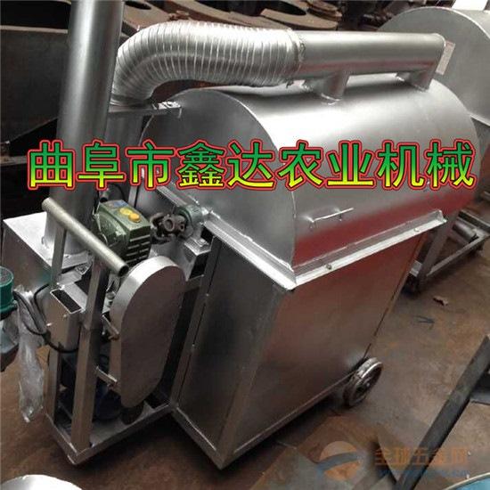 干货烘炒机 旺铺必备多功能炒货机 瓜子板栗炒货机