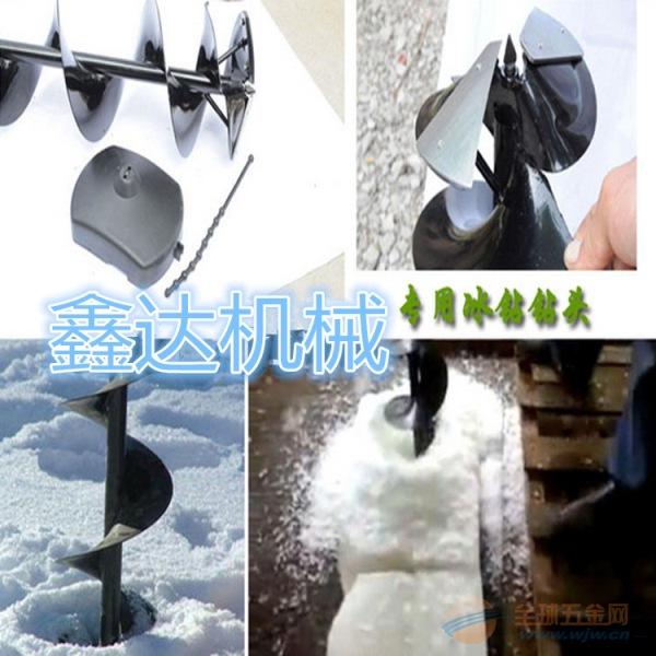 果园种树刨坑机 地钻破冰钻眼 手提式电动挖坑机