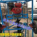 汽油地钻挖坑机厂家 手提式汽油地钻 直销小型树苗育挖坑机