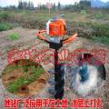 多供能果树支架刨坑机 破冰钓鱼地钻 公路围栏柱孔挖坑机