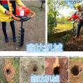 手提式电动挖坑机 栽桩刨坑机 铁路围栏柱孔挖坑机