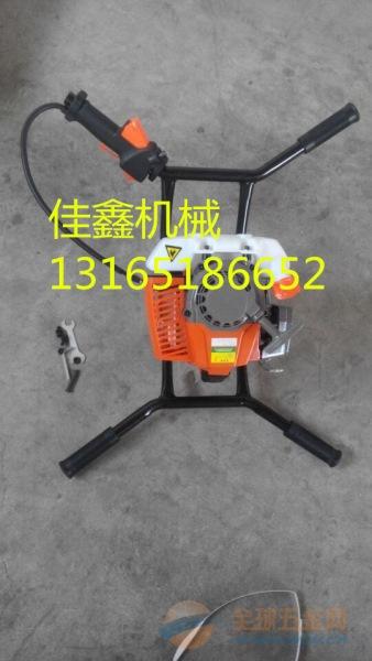 南华县 佳鑫植树挖坑机品牌 汽油锰钢打洞机型号
