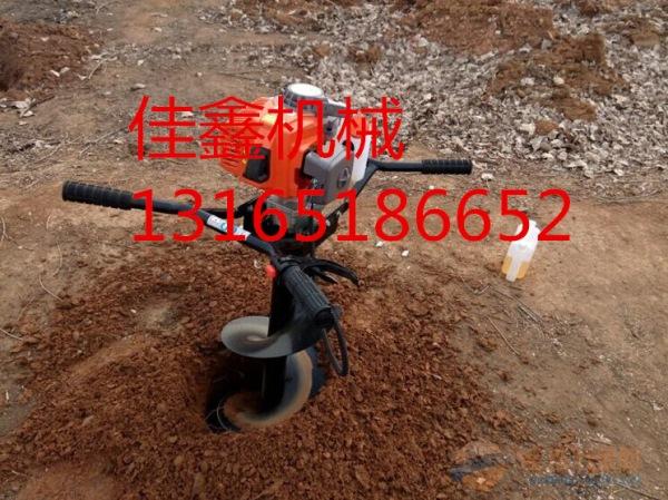吉安 立杆园林植树挖穴挖坑机 多种型号种树挖坑机