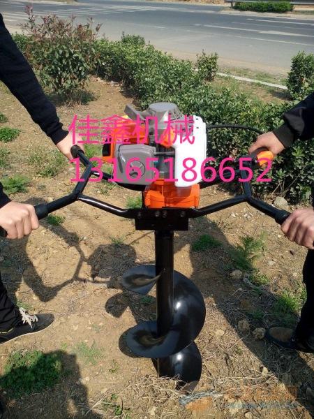 辽阳 便携式汽油挖坑机 园林植树专用挖坑机