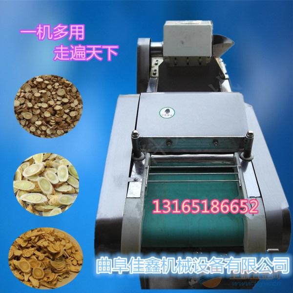柳州 土豆切丝机台湾进口设备 海茸切段机