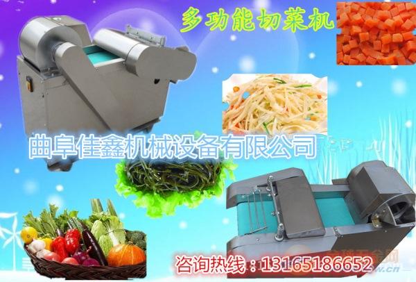 廊坊 多功能商用不锈钢切菜机 佳鑫立式冬笋切丝机