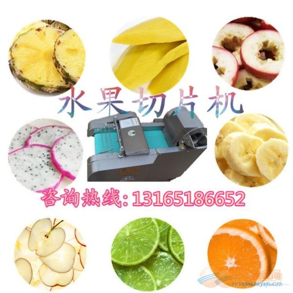 威海 韭菜葱花辣椒切段机 多功能电动蔬菜切片机
