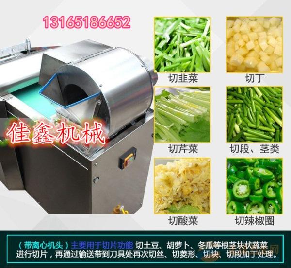 聊城 土豆切丝机 海带切丝机价格