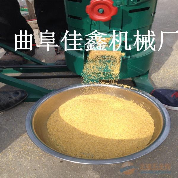 谷子去皮碾米机厂家 丽水水稻脱皮机生产厂家