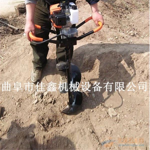 元谋县 拖拉机路灯杆挖坑机厂家 轻便汽油挖坑机