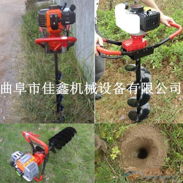 蚌埠 农林汽油植树挖坑机 电线杆打窝机